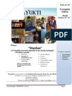 Manthan -Issue 2 (Oct 16-Oct 31st 2011)