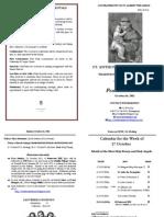 Bulletin 2011-10-16