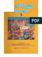 Deivathin Kural Ebook Download