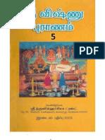 SRI VISHNU PURANAM-5