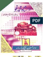 Shah Muhammad Ghaus Gwalyari (r