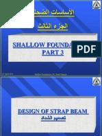محاضرات هندسة الاساسات  د. طارق نجيب P3