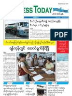 Business Today Journal