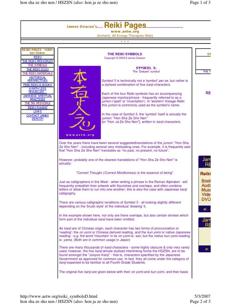 Distant symbol kanji science biocorpaavc Gallery