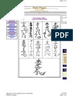 distant symbol variations