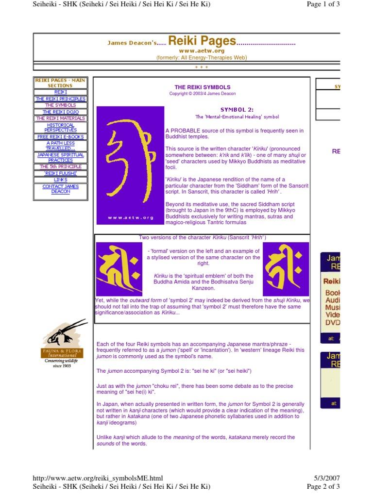 Mental Symbol Kanji Mantra