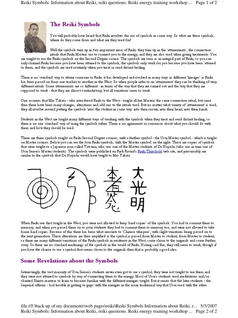 Reiki symbols informations reiki energy medicine biocorpaavc Gallery