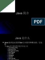 JavaProgramming0
