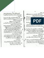 Diyar E Dil Novel Part 2 Pdf