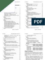 examena2008_1v9