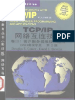 Internetworking with TCP-IP Vol III