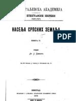 Pop Bogdan Lalevic i Ivan Protic-Vasojevici u Crnogorskoj Granici