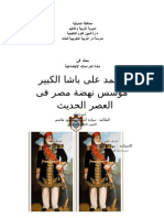 9c279e8ac سلمى ابو الحسن دكتوراه كلية الاقتصاد المنزلي جامعة المنوفية الأقمشة ...