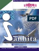 e-Sanhita July