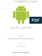 Android Programming Chapter 1 and Chapter 2