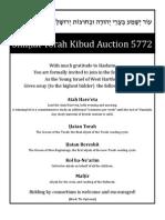 Simhat Torah Auction 2011