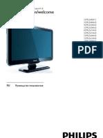 PhilipsTV Manual