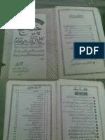 Qaher-e-Kohdawandi