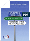 FUTURE DIRECTIONS FOR NORTHEAST ASIAN REGIONALISM:NEW SECURITY AND TRADE ARCHITECTURES(. . .WITH AN EMPHASIS ON SECURITY) by James L. Schoff