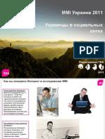 Ukrainians in Social MMI