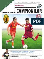 CFR 1907 Cluj vs Ceahlăul-Octombrie 2011