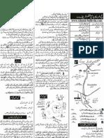 Hajj Urdu Legal Size