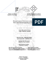 Funerary Customs - The 2nd International Symposium of Archaeology