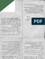 Pressure Lock (Mazhar Kaleem MA Imran Series)