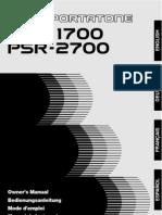PSR2700E
