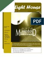 Light House FEB