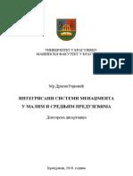 Integrisani Sistemi Menadzmenta DRAGAN RAJKOVIC
