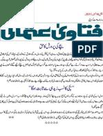 Fatwa Mufti Taqi Usmani October 18, 2011