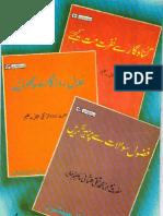 Gunahgar Say Nafrat Mat Kijiyay By Shaykh Mufti Taqi Usmani