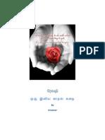 Revathi - As Published in Exbii