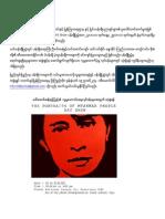 NLD Art Show - Charity Fund Raising