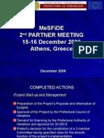 Παρουσίαση MeSFiDE 15-12-2006