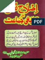 Islah e Nafs Aur Tabligh iJamaat By Shaykh Qari Muhammad Tayyab r.A