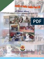 Disaster Management Class 10