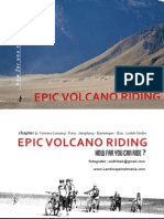 Epic Volcano Riding chapter 2 (medium quality)