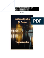 Lattest Publications of Taoshobuddha