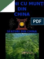 מצגת סין פסגת העולם