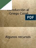 Griego Coiné - -Recursos