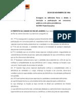 Lei Municipal (Rio) nº 645, 1984