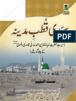 Saiyadi Kutub-e-Madina