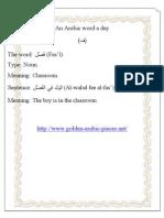 An Arabic Word a Day802