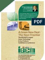 IGEM2011 Brochure