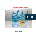 Year 2023 and Imam Mahdi