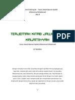Kitab Jawahirul Kalamiyyah Jilid II