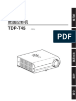 TDP-T45_CS