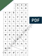 47013547-tabel-hiragana (1)_xlsx